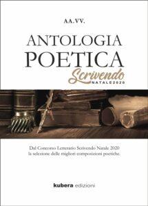 antologia poetica scrivendo natale 2020